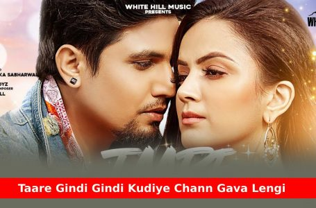तारे Taare Lyrics in Hindi With English Translation – A Kay | New Punjabi Sad Song 2021