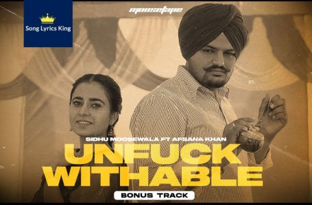 अचूक Unfuckwithable Lyrics in Hindi – Sidhu Moose Wala